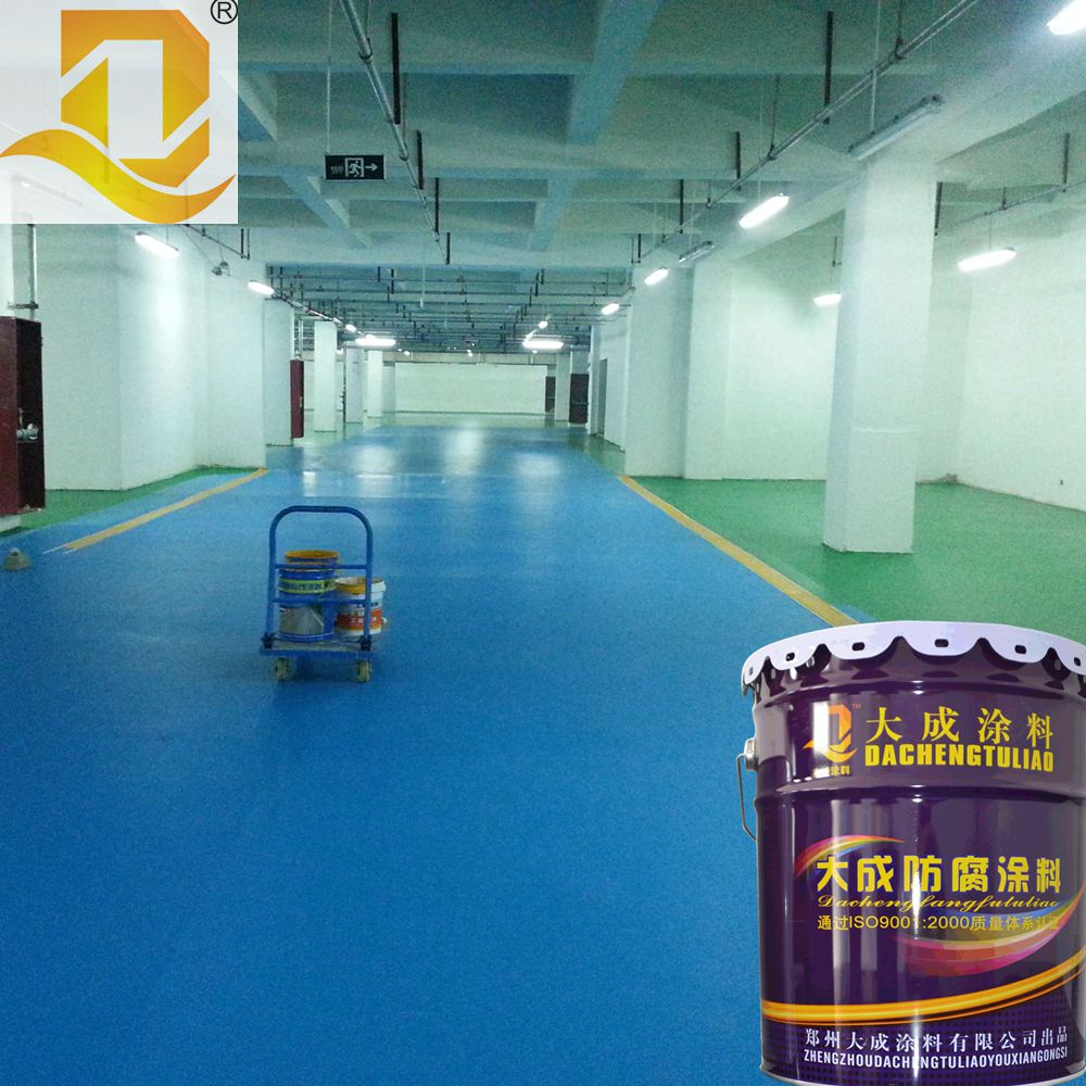 Water-based epoxy floor primer paint/coating