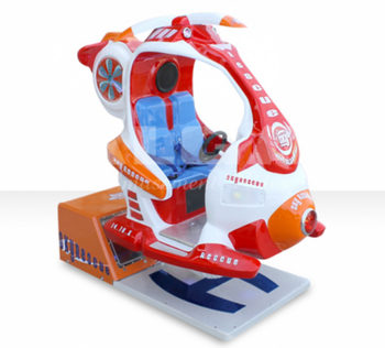 Elong kiddie ride arcade game machine coin operated kids ride machine