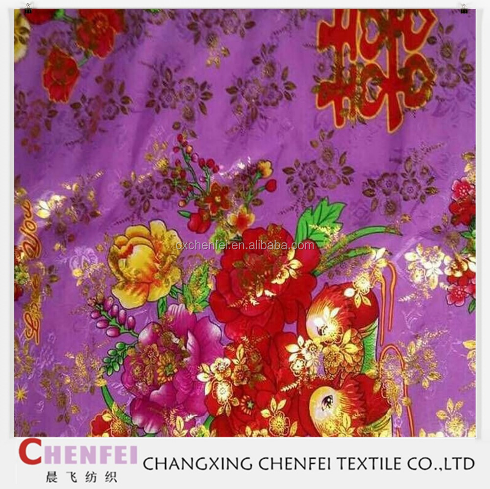 Red/Yellow/Purple colour big flower design with gold printing/100%polyester fabric