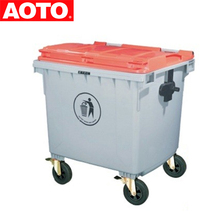 outdoor plastic 1100 liter garbage bin with lid wheels