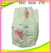 Competitive Price Disposable Baby Diaper Factory in Quanzhou from China