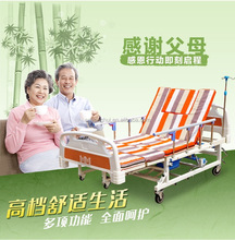 China top ten selling products medical hospital bed with commode