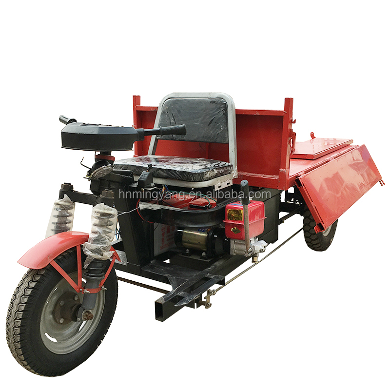 energy saving cheap home-used 3 wheel mini agricultural 1.5t cargo dump <strong>truck</strong>