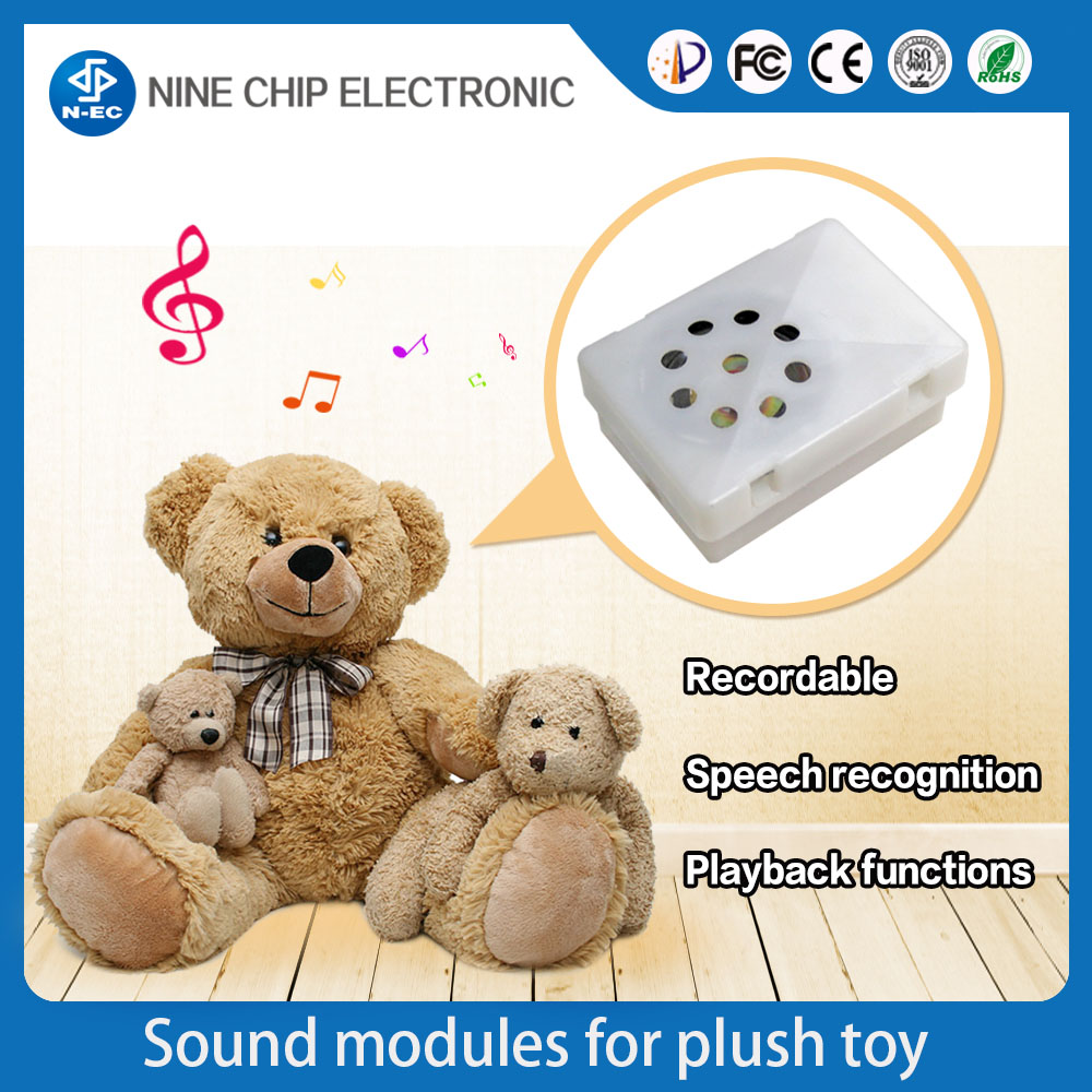 Animal sounds button motion sensor music recorder for toy