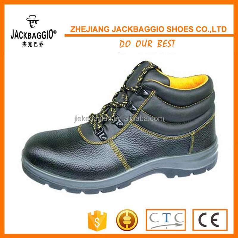 Safety boots pu0009 Top quality Oil resistant industrial boot safety