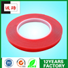 Free Sample!! Double sided acrylic VHB foam adhesive tape for metal bonding