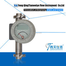 natural gas metal tube variable area rotameter