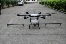 GPS Intelligent aviation plant protection machine 5L agricultural Drone sprayer UAV aircraft