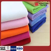 Wholesale various colors polar fleece fabric