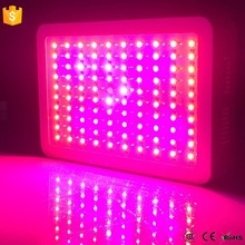 Low Price High Power Full Spectrum Commercial Greenhouse 300w high lumen output LED Grow Light