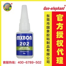 Mxbon 202 low odor low blooming instant super glue