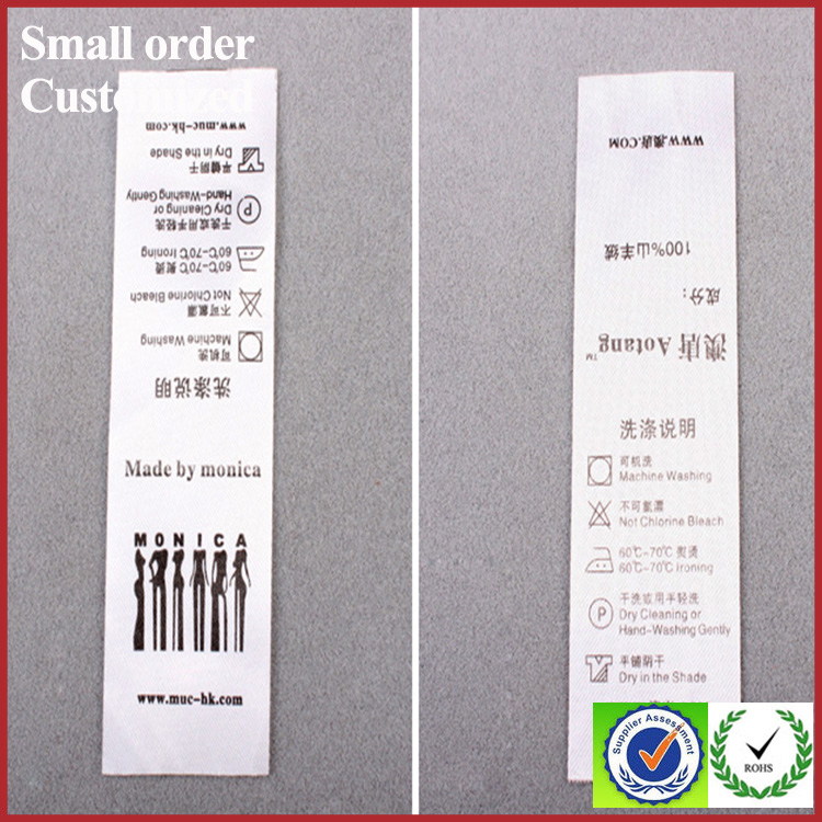 Garment care washable barcode paper for label paper custom
