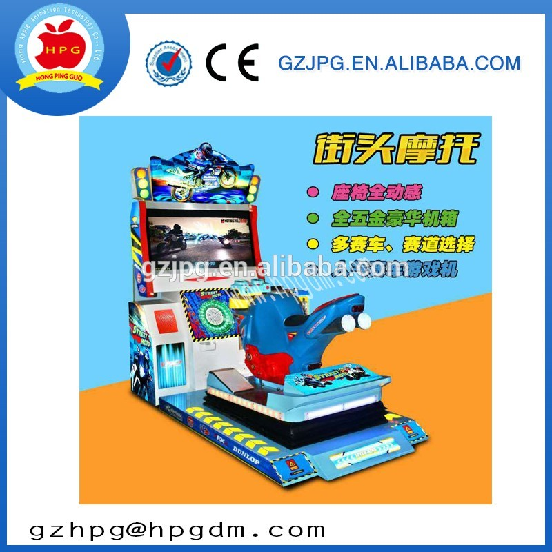 Street motorcycle simulator driving /amusement motorcycles racing car /arcade game machine for sell