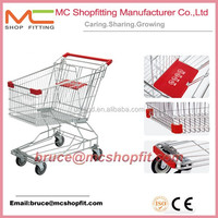 HOT!Asian Style 60L-210L wal-mart shopping cart,shopping cart with chair,shopping trolley for elderly