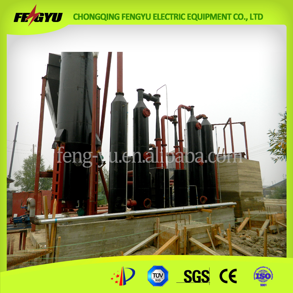 Pine Wood Gas Station/Wood Gasifier Power Plant