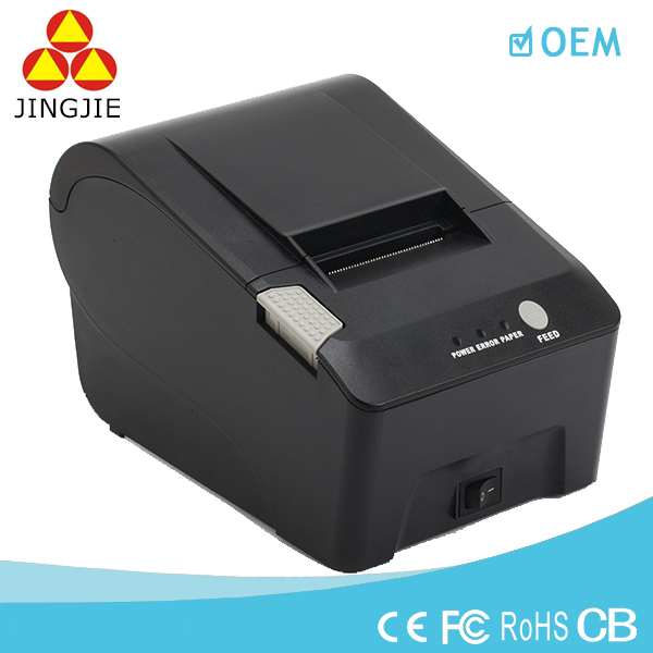 Guangzhou China manufactory supply 58mm thermal printer pos thermal receipt printer