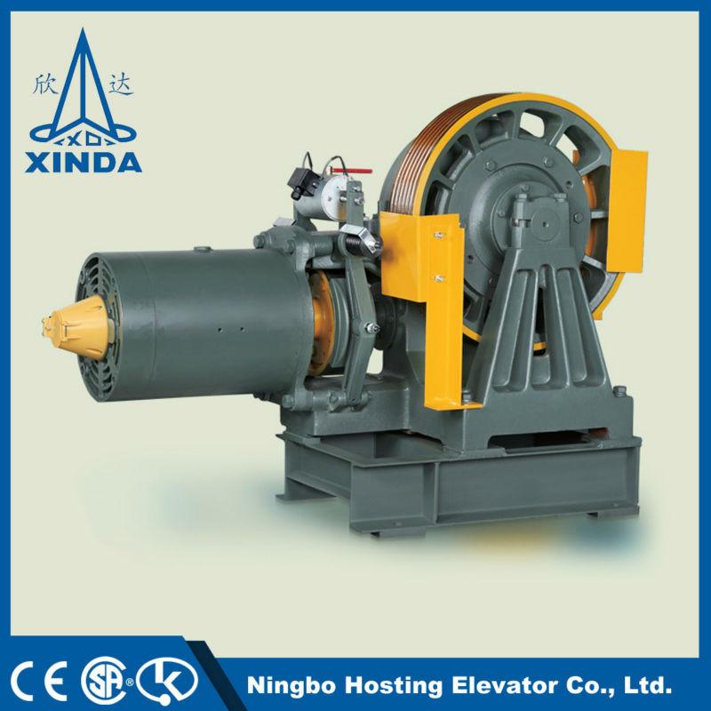 Lift Component Intercom System Electric Elevator Motor