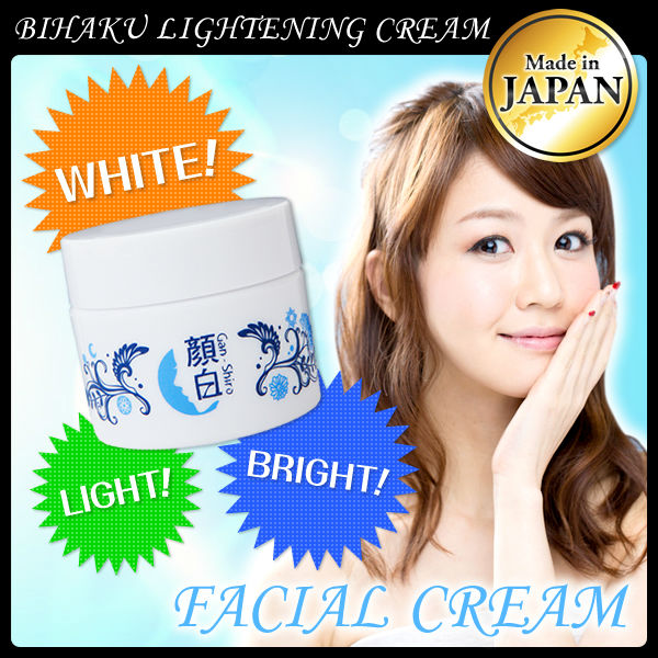Best-selling Made in Japan whitening skin cream with toner, serum, milk, moisturizer for wrinkles & freckles care