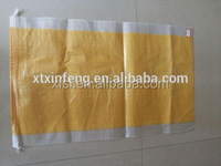 pp woven bag for sugar 100kg/sugar bag 100kg/price of sugar bag 100kg