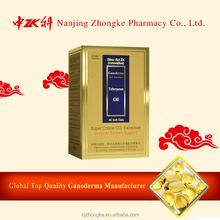 Health care supplement for immunity enhancement ganoderma lucidum spore oil capsule, best sell reishi mushroom spore oil