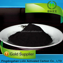 wood based powder activated carbon for electronics chemicals price per ton