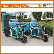 2016 best selling electric cargo three wheel motorcycle rickshaw
