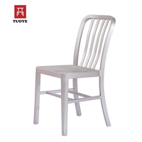 Modern durable outdoor navi brushed dining aluminum side chairs