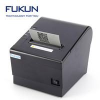 203dpi PDF 417 printing supported 80mm POS thermal receipt printer pos integrated printer FK--POS80BS