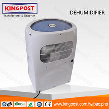 10L/Day Industrial Metal Dehumidifier with Handle,dehumidifier