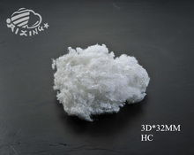 polyester stuffing fiber for toy