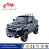 CE passed electric kids car /child's car with OEM servce / kids electric cars for sale