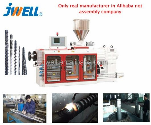 JWELL - 65mm extruder machine