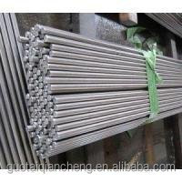 AISI cold rolled steel bars