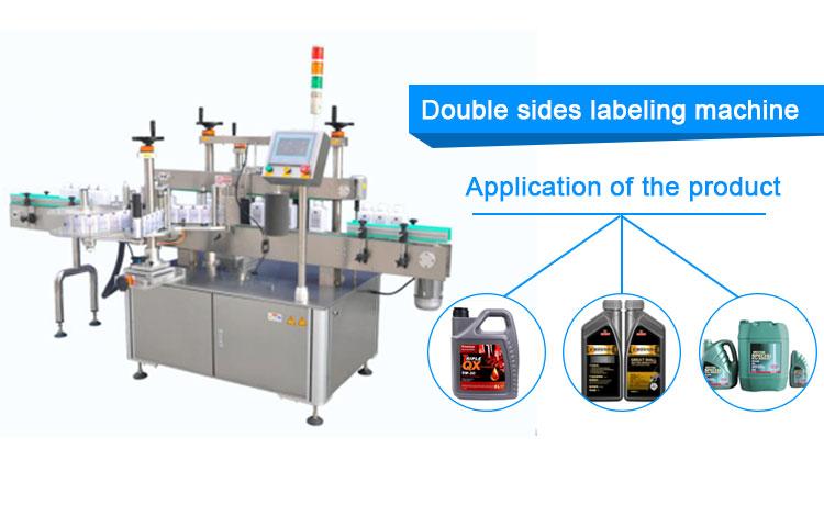 semi auto round bottle labeling machine 2