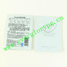 Stand Up Ziplock Eye Mask Foil Cosmetic Sample Wholesale