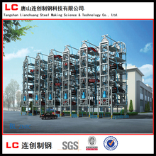 Vertical rotary automated parking system