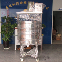 270L Heating mixing/stirring barrel Heating mixer machine Filling drum
