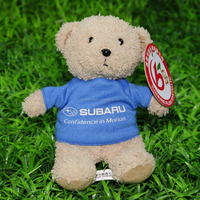 Mini voice command intelligent plush teddy bear with nice T-shirt