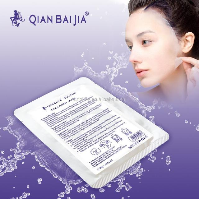 qianbaijia silk mask