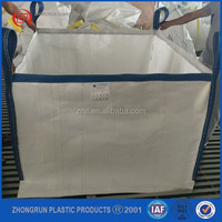 garden waste bag,square big bag with top open and 4 lifting loops.garden bag for leaf collector