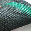 Agro sun shade netting/PE coating sun shade net/sun shade net