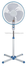 China new electric powerful stand fan motor hot sell