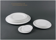 CP-113 Wholesale high quality ceramic dinnertable airline tableware