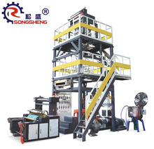 Three Layers SS-ABA Plastic Rotary Die HDPE/LDPE PE Film Blowing Extruder Machine