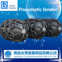 New year new product -Pneumatic rubber fenders/marine fenders