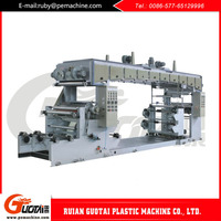 High quality Mug Printing Machine Price In China Mp160