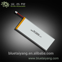 3558116 Multifunctional 3.7v 700mah rechargeable li-ion battery for wholesales