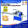 Touch screen automatic spherical lollipop packing machine