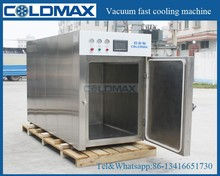 CE approved 6 pallet Mushroom/ meat/ fried food/ baked food vacuum cooling machine(KMS-500)