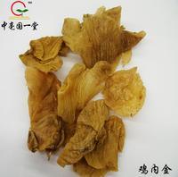 dried crude medicine Ji nei jin Gallus gallus/Corium Stomachichum Gall/Gallus gallus domesticus